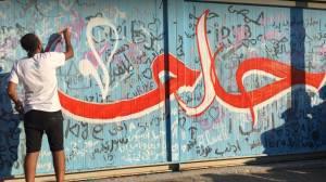 Ünlü Grafiti Sanatçısı Suriyeli Çocuklarla Kampı Renklendirdi