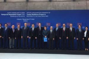 AB Destekli Suriye Krizine Yanıt Olarak Türkiye'de Dayanıklılık Projesi (TDP) Resmi Açılışı Ankara'da Gerçekleşti