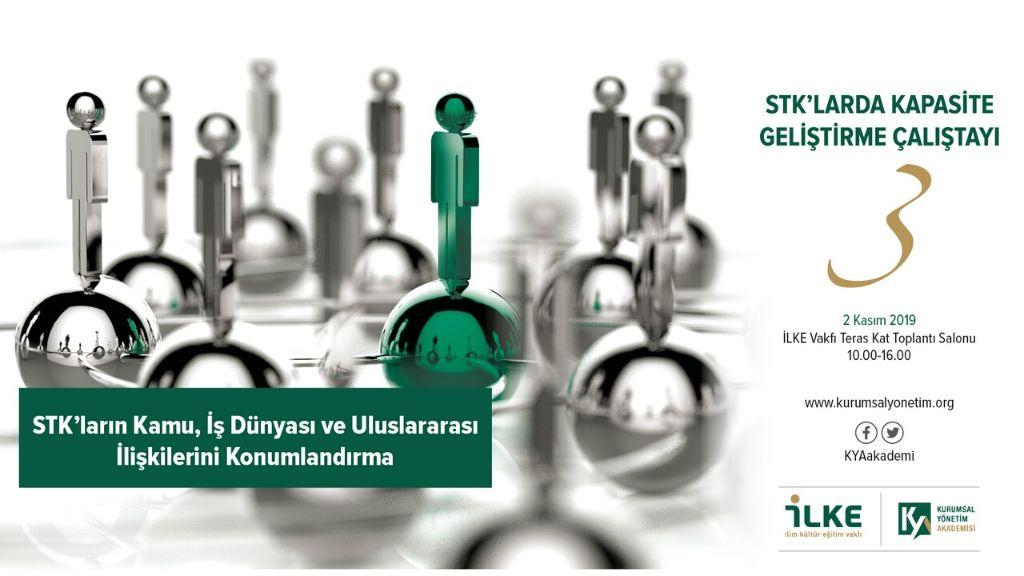 STK'ların Kamu, İş Dünyası ve Uluslararası İlişkilerini Konumlandırma
