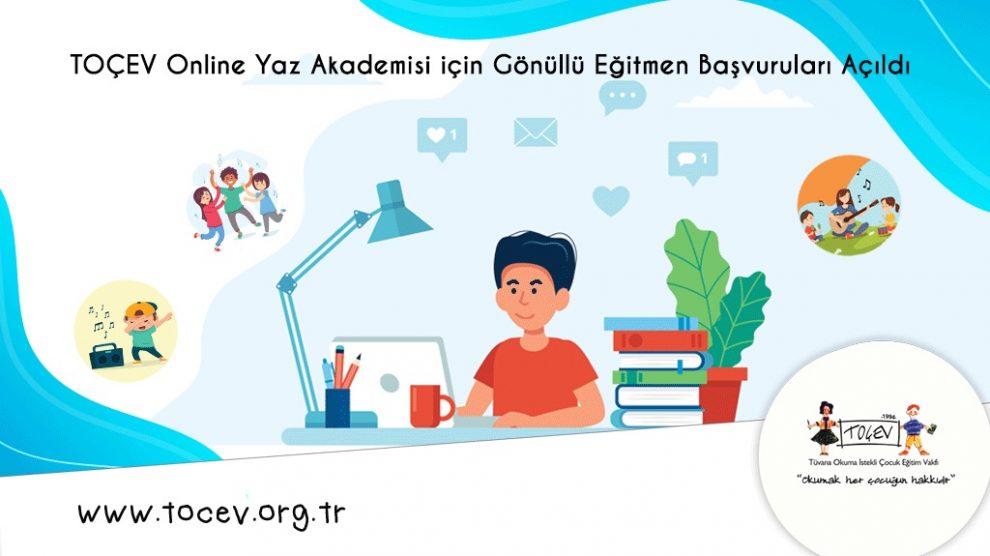 Tüvana Okuma İstekli Çocuk Eğitim Vakfı (TOÇEV) Yaz Akademisi Gönüllü Eğitmen Başvurusu https://sivilalan.com/2020/07/02/tuvana-okuma-istekli-cocuk-egitim-vakfi-tocev-yaz-akademisi-gonullu-egitmen-basvurusu/