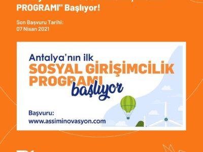 """Antalya'nın İlk """"SOSYAL GİRİŞİMCİLİK PROGRAMI"""" Başlıyor!"""